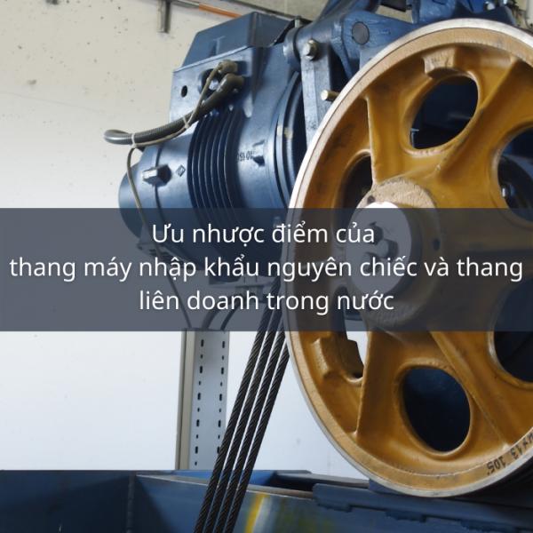 Ưu nhược điểm của thang máy nhập khẩu nguyên chiếc và thang liên doanh trong nước
